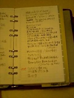 078「読みたい本のリストを手帳につくっておく」