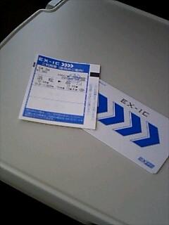 154「EX-ICカードで東海道新幹線に乗る」