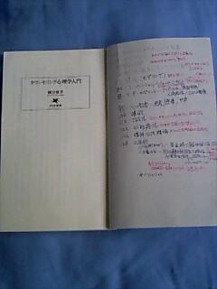 199「買った本には書き込む」